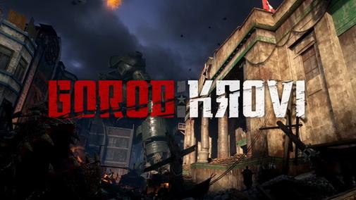 Gorod Krovi
