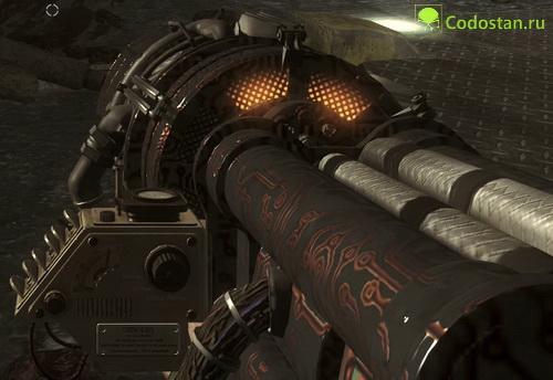 Электроорудие из Black Ops