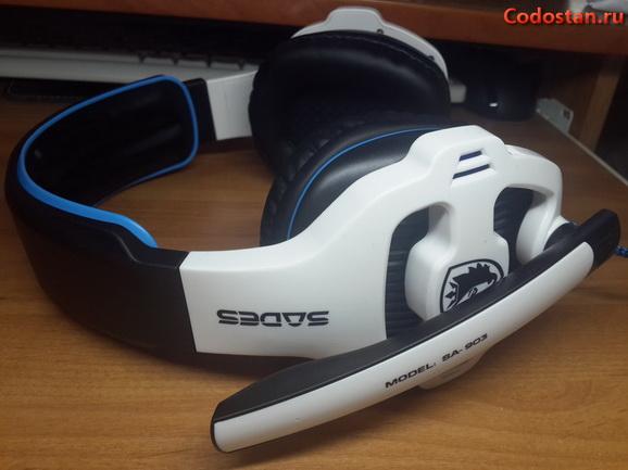 Sades SA 903