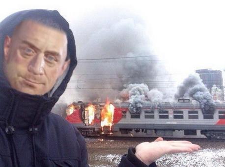 Поезд сделал БУМ