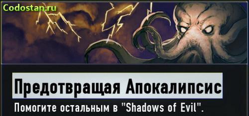 Shadows of Evil пасхальная визитка