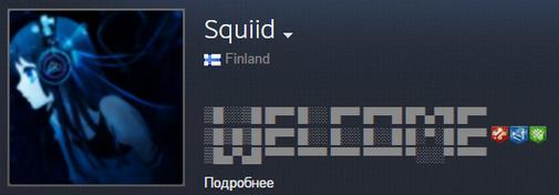Читер Advanced Warfare Multiplayer