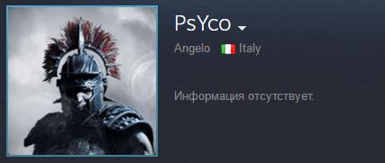 Chiter_Psyco