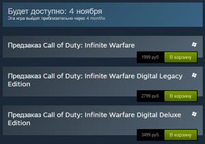 Предзаказ в Steam Call of Duty Infinite Warfare