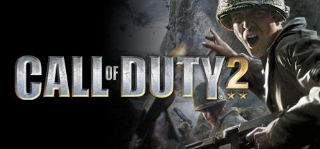 Call of Duty 2 обратная совместимость