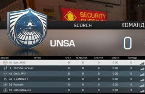 Call of Duty Infinite Warfare пинг