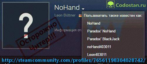 NoHand
